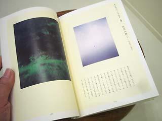 20010118-2.jpg