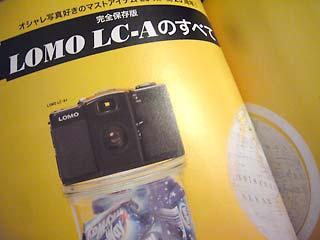 20090521-2.jpg
