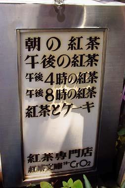 20090728-5.jpg