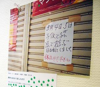 taifu-pic3.jpg