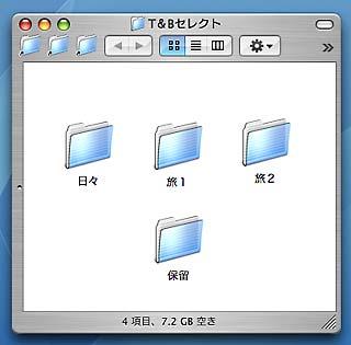 20100407-1.jpg