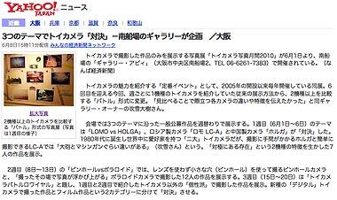 20100618-5.jpg
