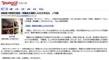 20100715-2.jpg