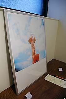 20100824-3.jpg
