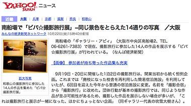 20101023-2.jpg