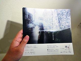 20110714-8.jpg