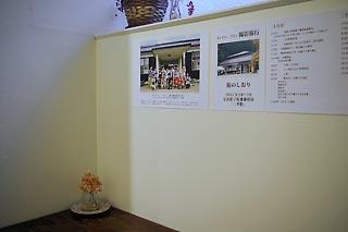 20111108-1.jpg