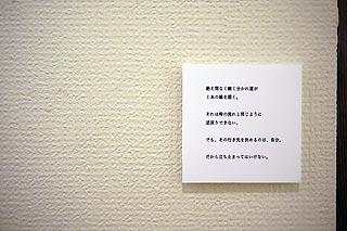 20111213-15.jpg