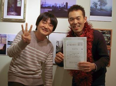 20111229-2taifu.jpg