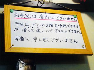 fubuki1.jpg