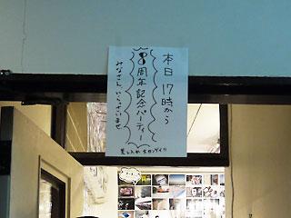 20130528-1.jpg