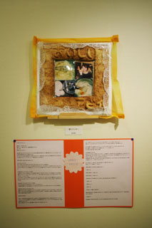 20061017-1.jpg