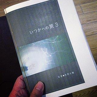 20140418-5.jpg