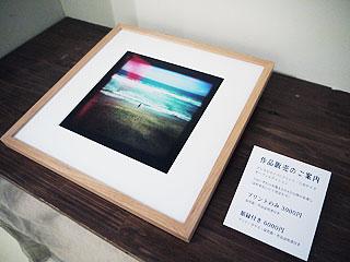 20140430-5.jpg