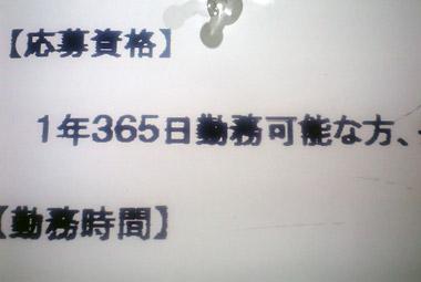 20140924-6.jpg