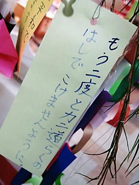 20140924-7.jpg