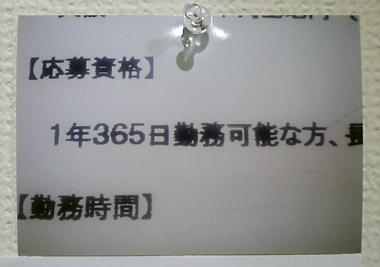 20140928-5.jpg