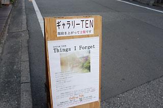 20141113-10.jpg