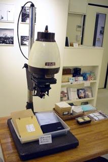 20061212-2.jpg