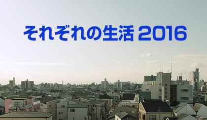20160518-1.jpg