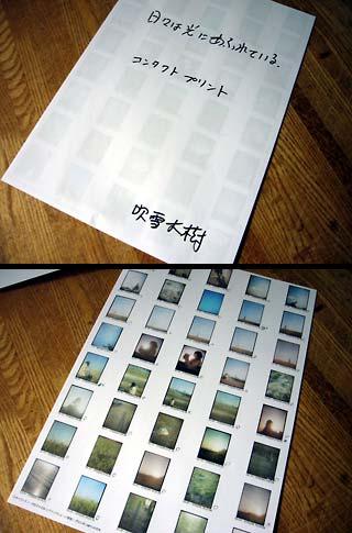 20070323-1.jpg