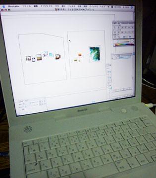 20070329-3.jpg