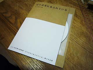 20070426-4.jpg