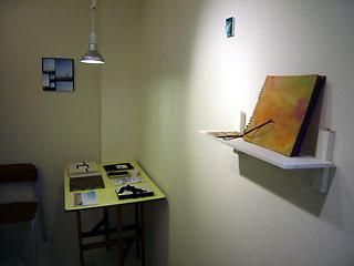 20070508-2.jpg