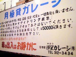 20070731-03.jpg