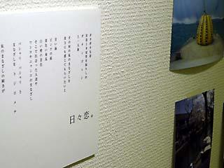 20071023-3.jpg