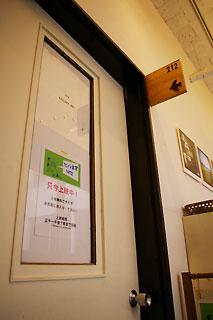 20080715-3.jpg