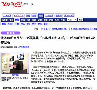 20080827-3.jpg