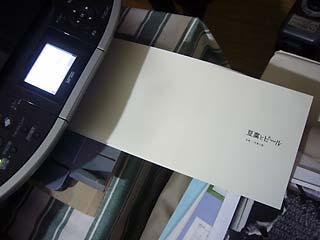 20100501-9.jpg