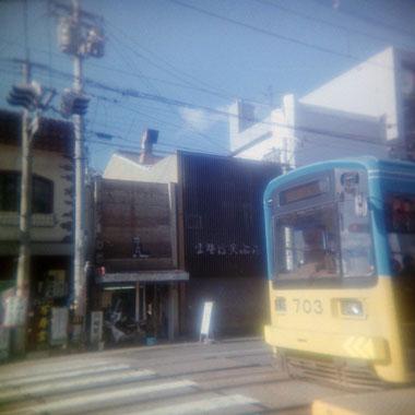 20100714-8s.jpg