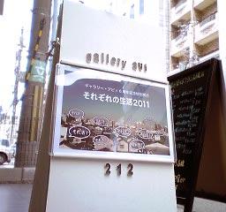 20110524-2.jpg