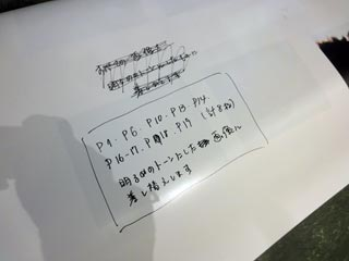 11-24-3.jpg