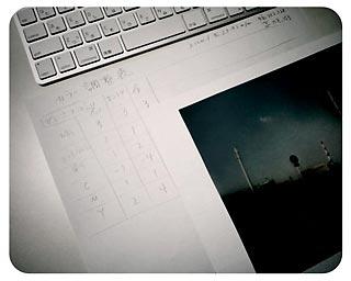 20111213-03.jpg