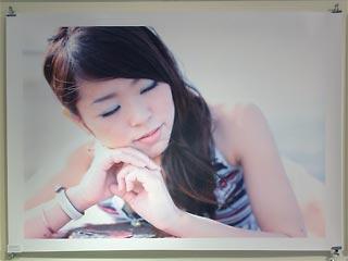 ichimiya2.jpg