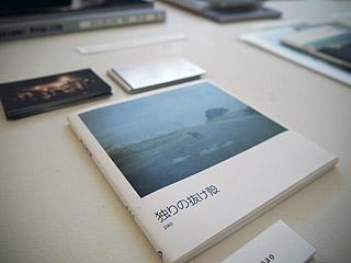 20140731-3.jpg