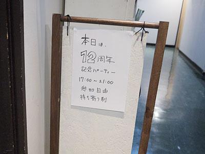 20170531-1.jpg