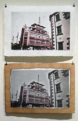 12oyama.jpg