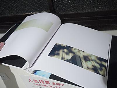 20171230-09.jpg